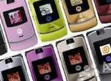 Motorola v3i новые все цвета отправляем по всей рф