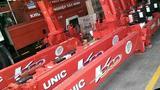 Краноманипуляторная установка unic URV-503 наличие