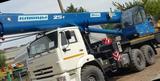 Автокран 25 тонн стрела 31 метр камаз-Вездеход 6х6