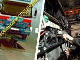 Ремонт автобусов, грузовиков, спецтехники