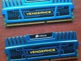 Core i7-3770 3. 9GHz + Asus P8Z77-V LX